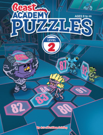 puzzles2 Guide