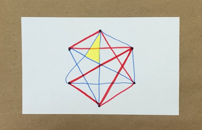A small triangle with all sides blue